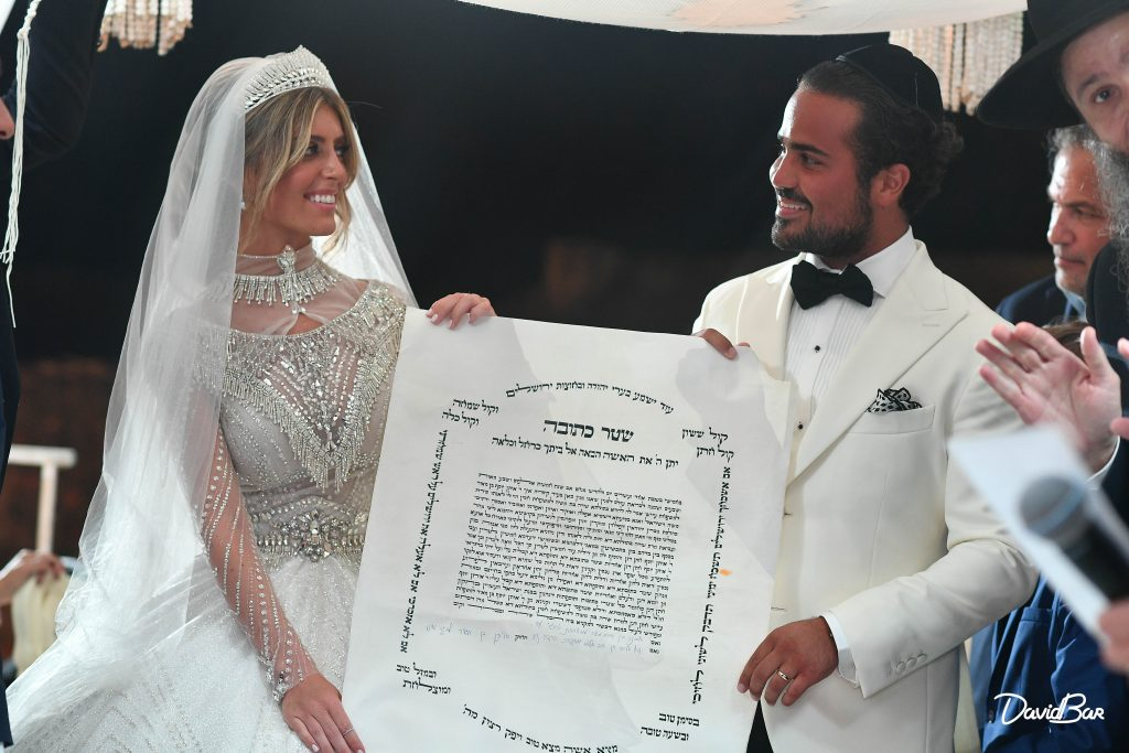 Ketuba photograph. Jewish Wedding