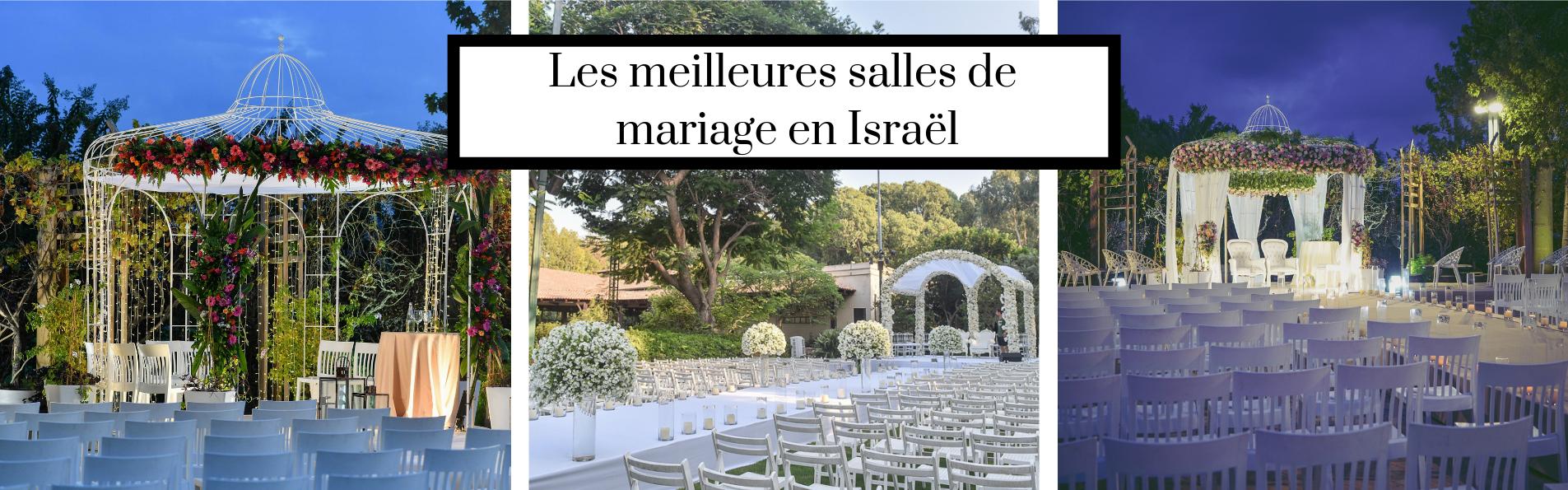 salle de mariage en israel